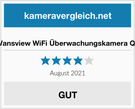 No Name Wansview WiFi Überwachungskamera Q3 Test